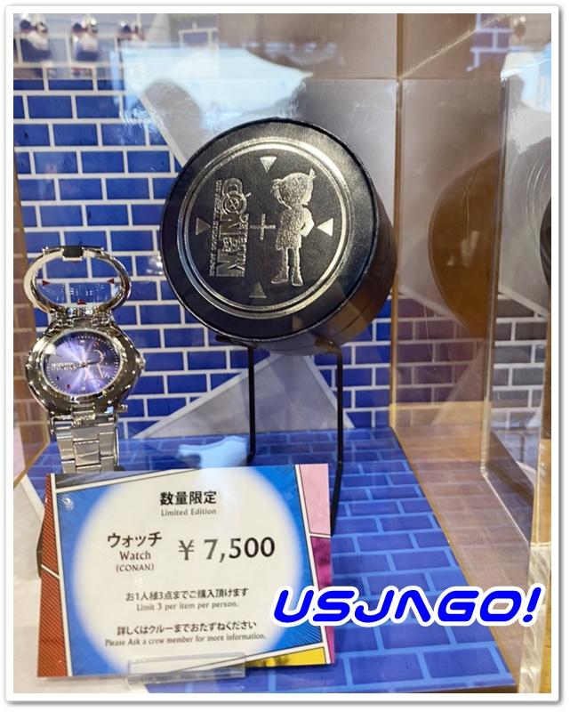 USJ コナン2020 腕時計型麻酔銃 グッズ