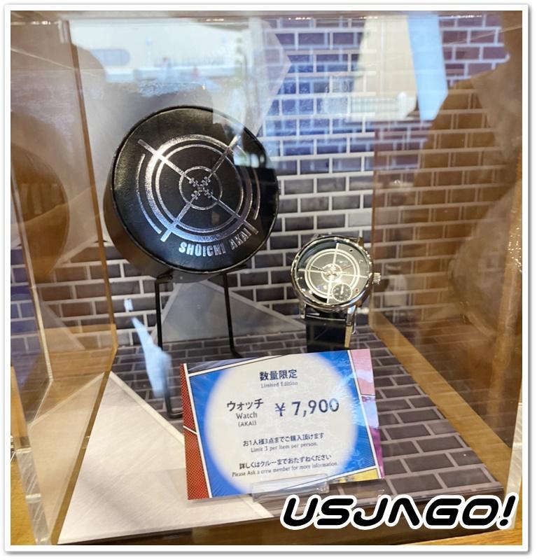 USJ コナン2020 グッズ 赤井モデルの腕時計