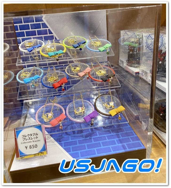 USJ コナン2020 コレクタブルブレスレット