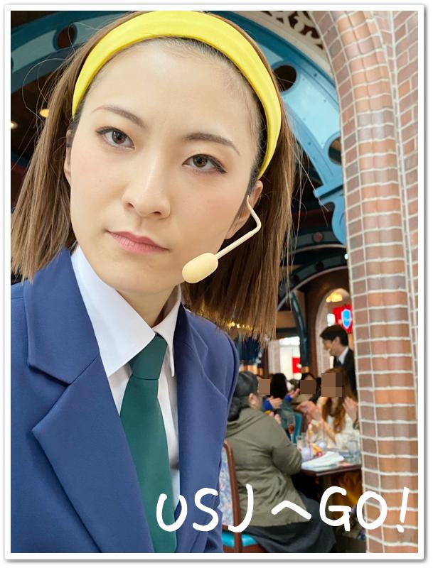 USJ 名探偵コナン・ミステリーレストラン2020 鈴木園子