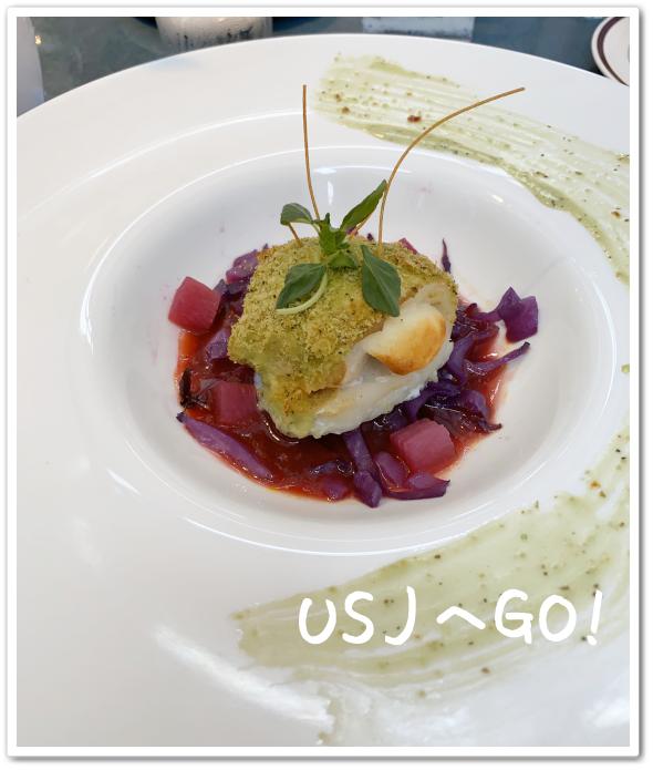 USJ 名探偵コナン・ミステリーレストラン2020 コース料理②