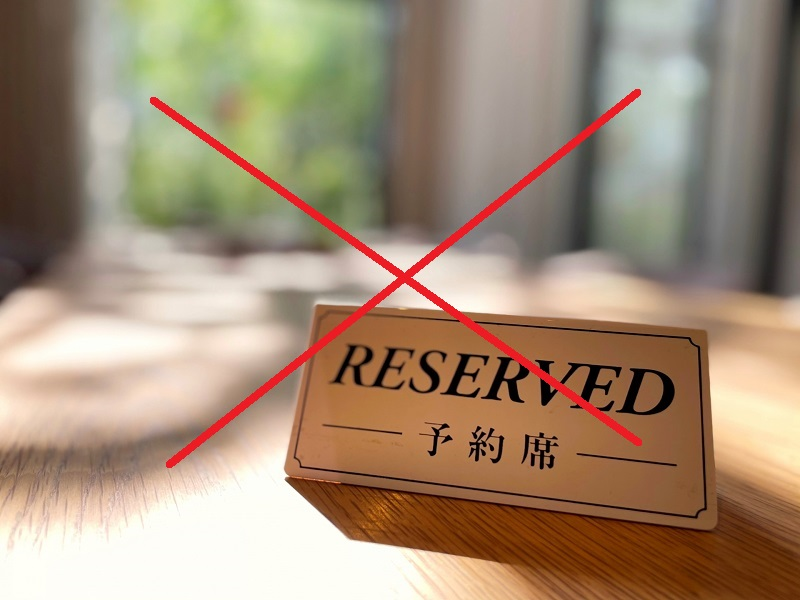 USJマリオエリアのレストランは予約が必要?予約は出来るの?